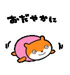 マシュマロこねずみ(個別スタンプ:04)