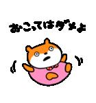 マシュマロこねずみ(個別スタンプ:07)