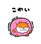 マシュマロこねずみ(個別スタンプ:08)