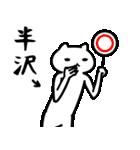 半沢専用スタンプ40個入り(個別スタンプ:01)