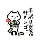 半沢専用スタンプ40個入り(個別スタンプ:14)