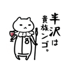 半沢専用スタンプ40個入り(個別スタンプ:15)