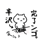 半沢専用スタンプ40個入り(個別スタンプ:17)