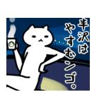 半沢専用スタンプ40個入り(個別スタンプ:32)