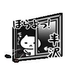 半沢専用スタンプ40個入り(個別スタンプ:38)