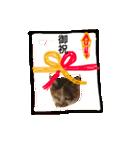 お祝い猫舎(個別スタンプ:01)
