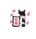 お祝い猫舎(個別スタンプ:04)