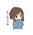 ぱーかーポニーテール女子(個別スタンプ:04)