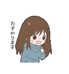 ぱーかーポニーテール女子(個別スタンプ:08)
