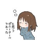 ぱーかーポニーテール女子(個別スタンプ:28)