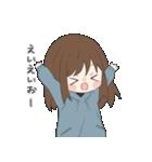ぱーかーポニーテール女子(個別スタンプ:31)