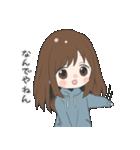 ぱーかーポニーテール女子(個別スタンプ:33)
