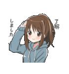 ぱーかーポニーテール女子(個別スタンプ:38)
