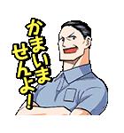 背すじをピン!と(J50th)(個別スタンプ:39)