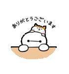 ベイマックス(ほのぼの)(個別スタンプ:03)