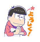 しゃべる!おそ松さん(個別スタンプ:01)