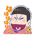 しゃべる!おそ松さん(個別スタンプ:04)
