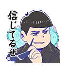 しゃべる!おそ松さん(個別スタンプ:07)