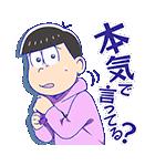しゃべる!おそ松さん(個別スタンプ:24)