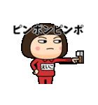芋ジャージの【えいこ】動く名前スタンプ(個別スタンプ:03)