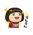 芋ジャージの【えいこ】動く名前スタンプ(個別スタンプ:07)