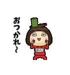 芋ジャージの【えいこ】動く名前スタンプ(個別スタンプ:23)