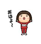 芋ジャージの【いくえ】動く名前スタンプ(個別スタンプ:01)