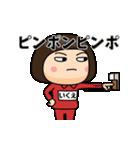 芋ジャージの【いくえ】動く名前スタンプ(個別スタンプ:03)