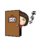 芋ジャージの【いくえ】動く名前スタンプ(個別スタンプ:04)