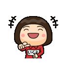 芋ジャージの【いくえ】動く名前スタンプ(個別スタンプ:10)
