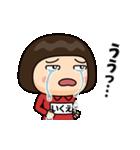 芋ジャージの【いくえ】動く名前スタンプ(個別スタンプ:11)