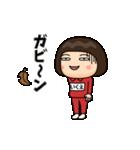 芋ジャージの【いくえ】動く名前スタンプ(個別スタンプ:15)