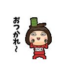 芋ジャージの【いくえ】動く名前スタンプ(個別スタンプ:23)