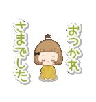 前髪短めな女の子の毎日【見やすい文字】(個別スタンプ:07)