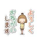 前髪短めな女の子の毎日【見やすい文字】(個別スタンプ:12)