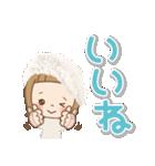 前髪短めな女の子の毎日【見やすい文字】(個別スタンプ:25)