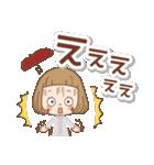 前髪短めな女の子の毎日【見やすい文字】(個別スタンプ:34)