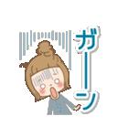 前髪短めな女の子の毎日【見やすい文字】(個別スタンプ:35)