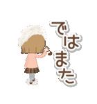 前髪短めな女の子の毎日【見やすい文字】(個別スタンプ:40)
