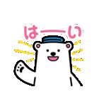 ふろクマひらめきスタンプ(個別スタンプ:01)