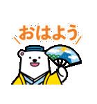 ふろクマひらめきスタンプ(個別スタンプ:02)