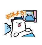 ふろクマひらめきスタンプ(個別スタンプ:03)