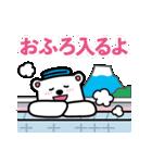 ふろクマひらめきスタンプ(個別スタンプ:04)