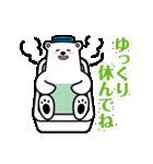 ふろクマひらめきスタンプ(個別スタンプ:08)