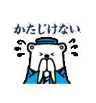 ふろクマひらめきスタンプ(個別スタンプ:24)