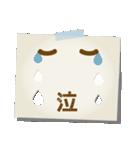 シンプル顔メモ穴開き日常会話(個別スタンプ:24)