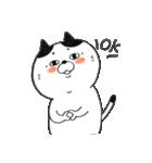 猫村さん〜手描きスタンプ〜(個別スタンプ:01)