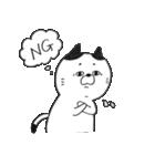 猫村さん〜手描きスタンプ〜(個別スタンプ:02)