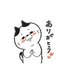 猫村さん〜手描きスタンプ〜(個別スタンプ:03)
