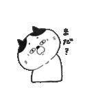 猫村さん〜手描きスタンプ〜(個別スタンプ:05)